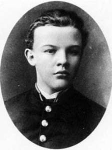 Lenin as a Child.  Notice, no goatee.