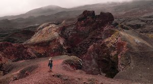 galapagos-islands-volcan-sierra-negra-y-volcan-chico