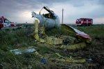 Ukraine Plane What Happened
