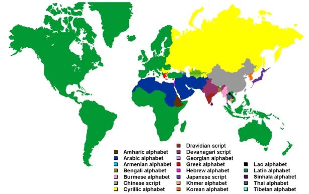 alphabets-spread-around-the-world-1024x645
